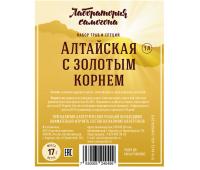 Алтайская с золотым корнем