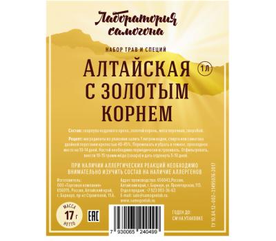Набор трав Алтайская с золотым корнем
