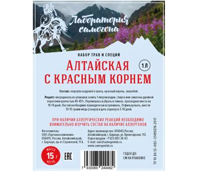 Набор трав Алтайская с красным корнем